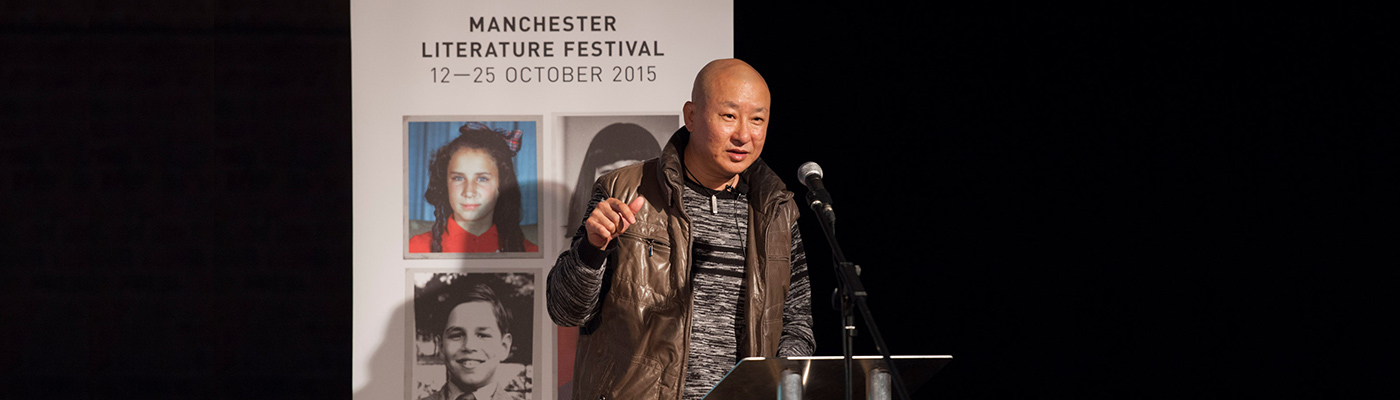 Diao Dou at Manchester Literature Festival