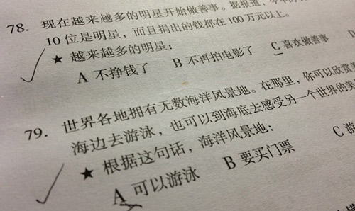 HSK test paper with Chinese writing on it